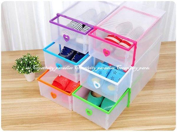 【心款女鞋盒】彩色透明愛心鞋子收納盒 抽屜式心型透氣雜物盒 堆疊置物盒