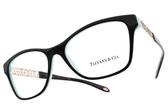 Tiffany&CO.眼鏡 TF2130 8055 (黑-蒂芬妮綠) 頂級魅力銀飾雕刻款 # 金橘眼鏡