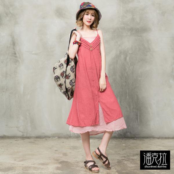 細肩帶內襯連身裙(粉色)-F【潘克拉】