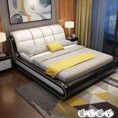 簡約床 真皮床 儲物雙人床小戶型皮床現代婚床1.8米簡約皮床 【全館9折】