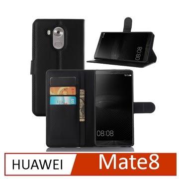 華為HUAWEI Mate 8 可立式優質保護套