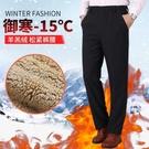 保暖褲羊羔絨褲子男中老年秋冬季加絨加厚保暖寬鬆爸爸老人男士棉褲外穿 快速出貨