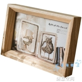 相框 掬涵 白蠟實木高檔相框畫框 桌面擺件照片墻 自然原味日式北歐 NMS
