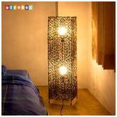 DecoBox南洋風三色藤正方立燈-不含燈泡線材(桌燈罩.立燈罩.吊燈罩)