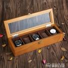 雅式歐式復古木質天窗手錶盒子五格裝手錶展示盒收藏收納盒首飾盒YYJ 夢想生活家