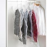 掛式被子羽絨服壓縮袋整理袋抽氣真空袋大號中號裝衣服衣物收納袋