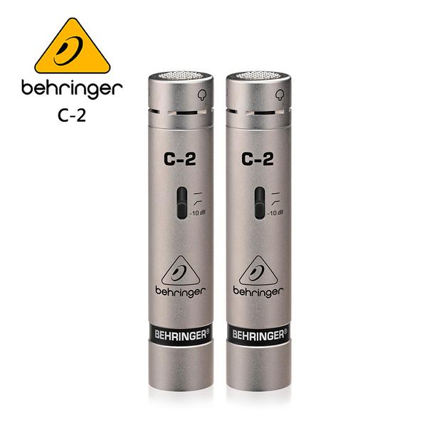 ★BEHRINGER★C-2 錄音室電容麥克風 (2支心形電容式麥克風)