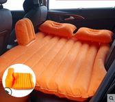 車載充氣床汽車用品后排旅行床轎車SUV成人睡墊后座氣墊床 樂活生活館