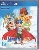 【玩樂小熊】現貨中 PS4主機 怪物男孩與被詛咒的王國 Monster Boy and the Cur中文版