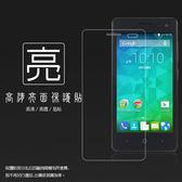 ◆亮面螢幕保護貼 台灣大哥大 TWM Amazing A5S 保護貼 軟性 高清 亮貼 亮面貼 保護膜 手機膜