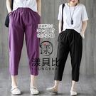 【YOUNGBABY中大碼】 鬆緊腰運動型口袋七分棉褲.共2色(30-42)