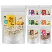 薌園 糙米脆米果 80g 米菓 爆米香 爆米粒 麥片 泡芙 米餅 6587