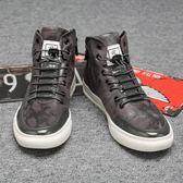 男鞋子 休閒鞋 秋冬新款百搭街頭高幫嘻哈潮流韓版時尚運動鞋板鞋《印象精品》q1512