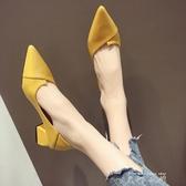 尖頭女鞋春秋單鞋女2020春款年新款粗跟高跟瓢鞋中跟軟皮豆豆鞋子 米娜小鋪