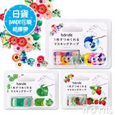 【日貨BANDE花瓣紙膠帶】Norns 日本進口 和紙貼紙花朵樹葉櫻花 非洲菊草莓手作