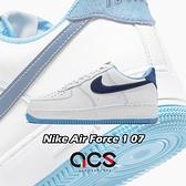 Nike 休閒鞋 Air Force 1 07 AF1 白 藍 First Use Blue 經典 皮革 男鞋【ACS】 DA8478-100