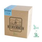 美妙山-茵萊湖濾掛式咖啡(10入/盒)