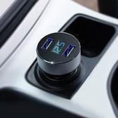 韓國現代一分二雙USB汽車車充車載充電器一拖二點煙器手機電源頭【時尚家居館】