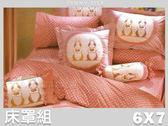 【名流寢飾家居館】溫馨小兔.100%精梳棉.特大雙人床罩組全套.全程臺灣製造