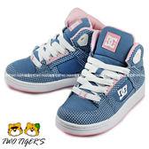 美國DC REBOUND 粉/藍色 牛仔點點 高筒 滑板鞋 中大童 NO.R1150