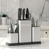 廚房置物架太空鋁免打孔瀝水架水槽餐具