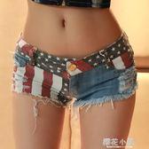 超短褲新款夜店低腰牛仔小短褲女夏大碼性感顯瘦緊身破洞毛邊熱褲『櫻花小屋』