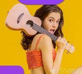 23寸原裝正品尤克里里初學者女入門小吉他烏克麗麗 LX