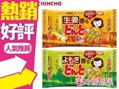日本金鳥 KINCHO 腹部專用溫熱貼-生理用(8片入) 生薑/艾草◐香水綁馬尾◐