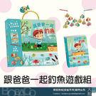 跟爸爸一起釣魚 華碩文化 / 遊戲書 益智教材 培養表達能力 互動書 紙板書 書籍 親子 童書 繪本