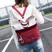 韓版帆布包單肩女學生後背包多功能購物袋補習書包百搭大包 街頭布衣