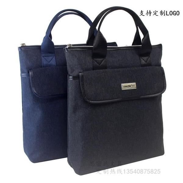 手提文件包豎款男女公文包帆布辦公商務工作包iPad電腦袋【快速出貨】