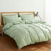 床上用品純色四件套被單2.0雙人1.8米床單被套床笠單人宿舍LVV6567【衣好月圓】