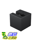 [東京直購] SONY 傳輸充電座 Walkman Cradle BCR-NWH10 相容:NW-ZX2/ZX1/A10/F880