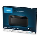 [哈GAME族]免運費●品牌品質保證●Micron 美光 Crucial X8 1TB 外接式SSD固態硬碟 CT1000X8SSD9