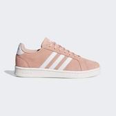 Adidas Grand Court [F36498] 女 休閒鞋 運動 時尚 造型 經典 復古 舒適 愛迪達 粉紅