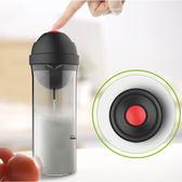 自動攪拌杯 咖啡杯 馬克杯子 創意飲料牛奶電動玻璃懶人杯 奶泡器【全館滿888限時88折】