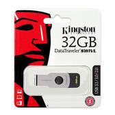 [哈GAME族]滿399免運費 可刷卡 Kingston 金士頓 32GB DTSWIVL DataTraveler SWIVL USB3.1 隨身碟