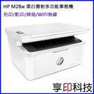 HP LaserJet Pro M28w...