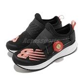 New Balance 慢跑鞋 Revlite BOA 寬楦頭 黑 橘 中童鞋 旋鈕系統 免綁鞋帶【ACS】 PKRVLBP2W