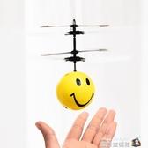 兒童迷你感應飛行器無人機男孩能飛的抖音玩具飛機遙控懸浮直升機 魔方數碼館