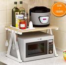 微波爐置物架 微波爐置物架2層簡約廚房收納架烤箱架雙層儲物架【快速出貨八折搶購】