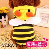 蜜蜂變身裝寵物比熊博美貓咪泰迪狗狗衣服小型犬夏天夏裝夏季薄款『小淇嚴選』