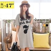 連身裙--隨性寬鬆休閒英字露背條紋假兩件長上衣(黑.灰.黃M-3L)-D523眼圈熊中大尺碼中大尺碼