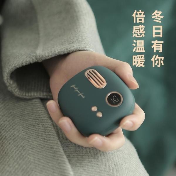 廠家直銷復古暖手寶充電寶 創意usb充電加熱迷你防爆定制暖寶寶