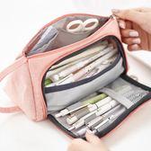 韓版創意簡約女生小清新可愛大容量帆布筆袋