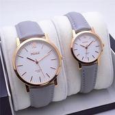 韓版潮流皮帶防水學生男錶女錶米可情侶對錶一對 sxx3091 【雅居屋】