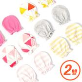 嬰兒手套 (2雙) 純棉印花護手套 卡通 防抓手套 新生兒手套 RA01213 好娃娃