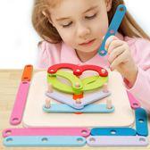 兒童形狀配對認知圖形玩具1-2-3-6周歲一歲半寶寶積木蒙氏早教益《端午節好康88折》