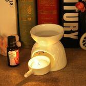 香薰爐香薰燈精油燈臥室陶瓷蠟燭熏香爐精油家用美容院室內助睡眠