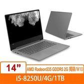【綠蔭-免運】Lenovo IdeaPad 330S 81F4002HTW 14吋筆記型電腦